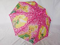 Зонтики для девочек от 2 до 5 лет № 705 от Flagman