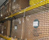 Сетка заградительная капроновая для перегородок складских помещений
