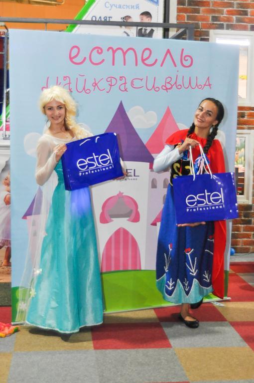 Ельза и Анна