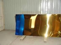 Лист нержавеющий напыленный нитридом титана под цвет золота