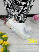 Женские белые кеды с LED подсветкой, р.37