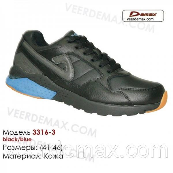 Чоловічі шкіряні кросівки Veer Demax розміри 41 - 46