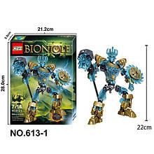 Конструктор Bionicle KSZ 613 (1-4 героя)