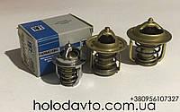 Термостаты Thermo king Yanmar TK 2.49, 3.66, 3.74, 3.88, 3.95, 4.82/4,86