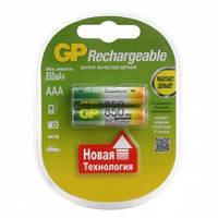 Аккумулятор GP Rechargeable R-03 850mAh (HR03,size AAA,NiMN)