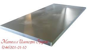 Лист 2.0х1000х2000 мм нержавеющий AISI 304(08Х18Н10)