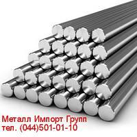 Круг стальной 375 мм сталь 35ХМА