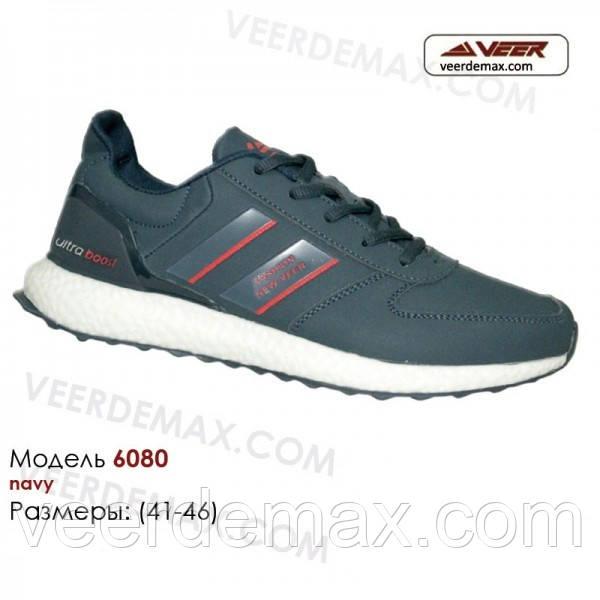 Мужские кроссовки Veer размеры 41 - 46