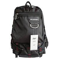 Рюкзак подростковый школьный для мальчиков. Отличное качество. Вместительный рюкзак. Купить. Код: КДН2040