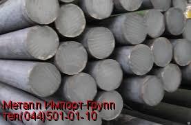 Поковка 230х750 мм сталь 40Х