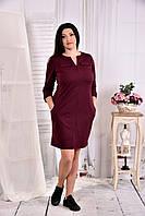 Бордовое платье  офисное.