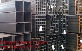 Труба прямоугольная 40х10х1.2 мм ГОСТ 8645