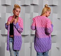 Женские пиджаки 2019 в Украине. Сравнить цены ea1a465805c47