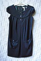 Шикарное школьное платье с кармашками синее
