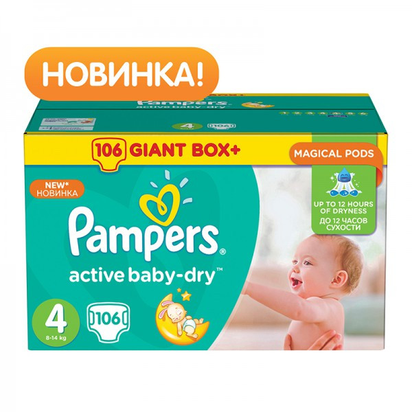 "Подгузники Pampers Active Baby Maxi 4 (7-14 кг) Giant Box Plus 106 шт. - интернет-магазин ""Pampas"" в Черновцах"