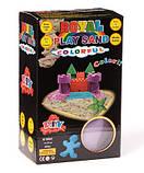 Цветной Кинетический песок пластилин Royal Play Sand с пасочками 400гр. оранжевый, фото 2