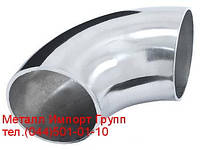 Отвод нержавеющий 101.6х2 мм AISI 304 DIN 11850