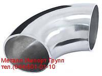 Отвод нержавеющий 129х2 мм AISI 304 DIN 11850
