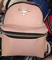 Рюкзак женский из экокожи розовый Пудра