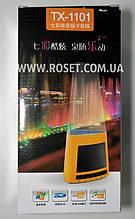 Лампа-фонтан с колонкой - Танцующий фонтан TX-1101 Поющий фонтан