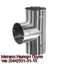 Трійник нержавіючий Ду 50(60.3х3 мм) AISI 304