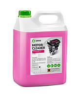 Очиститель двигателя Grass Motor Cleaner 5 кг