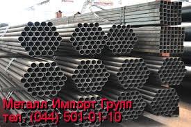 Труба гарячекатана 127х14 мм сталь 45 ГОСТ 8732-78