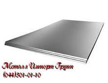 Лист стальной 1.2х1000х2000 мм сталь AISI 304