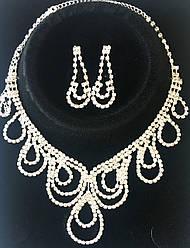Набор свадебной бижутерии Персидский