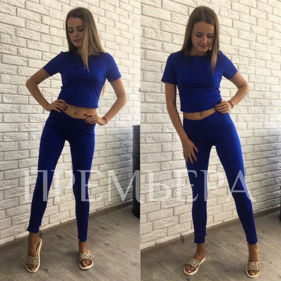 Костюм брючний блузка майка топ + лосины Sport