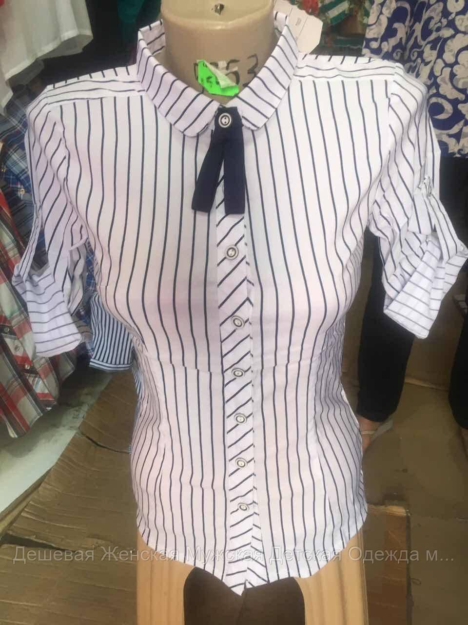 Жіноча стильна сорочка оптом