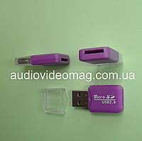 Картридер карт памяти micro SD и М2