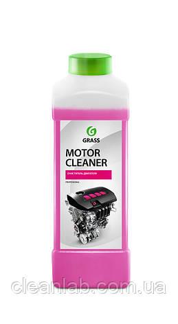 Очиститель двигателя Grass   Motor Cleaner 1 л., фото 2