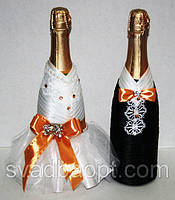 Жених Невеста для свадебного шампанского Верность