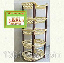 Пластиковая этажерка LUX на 5ярусов, кофейно-коричневая