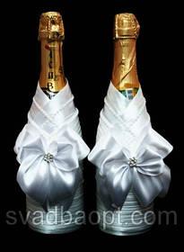 Наречений, Наречена для весільного шампанського Love