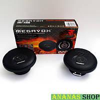 Автомобильные колонки 10 см. MEGAVOX MAC-4836L 220W 3-х полосные