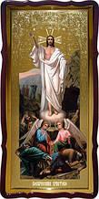 Ікони Православних свят (фон золото)