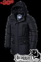 Стильная мужская зимняя куртка Braggart 2605 Размеры 46-56