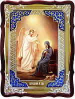 Благовещение Богородицы - икона для церкви