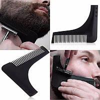 Расческа для ухода за бородой и усами черная