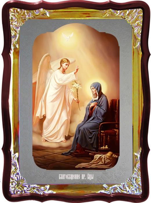 Православная икона Благовещение Богородицы (фон серебро)