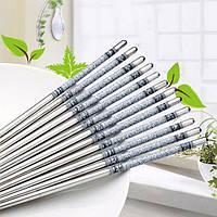Металлические китайские палочки для еды набор 5 пар