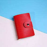Визитница под карточки женская красная