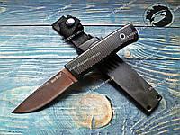 Нож нескладной 148121 GW