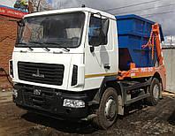 Бункеровоз РАРЗ МКС-3501