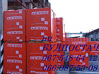 AEROC EcoTerm Super Plus D300