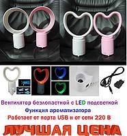 Безлопастной вентилятор USB. Настольный вентилятор с цветной LED подсветкой. Функция ароматизатора.