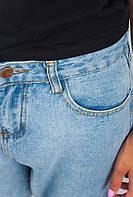 Джинсы женские классический покрой 506K002 (Светло-синий)