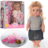 Кукла 30720-24C-26C 42см,зв,горш,фен,бутылочка,,миш-пищалк,2в,на бат-ке(таб),кор  38,5-41-15см ZMC